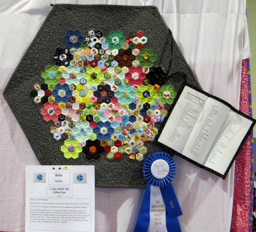 Baby Quilt, 1st Place
