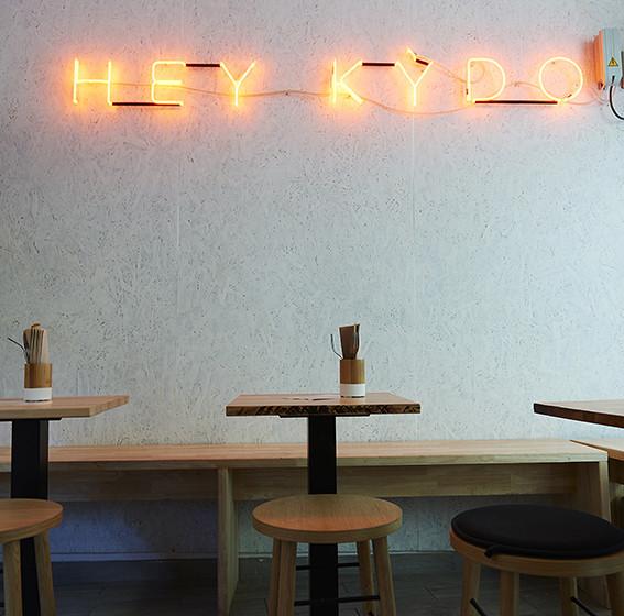 Restaurant Kydo