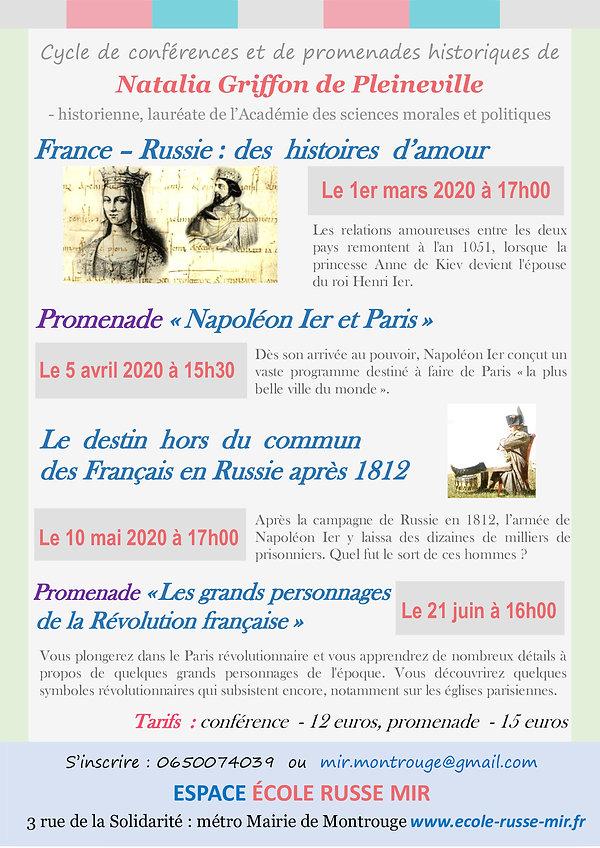 Affiche-histoire-2.jpg
