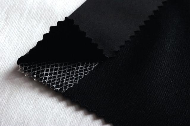 net adhesive seam tape application.jpg
