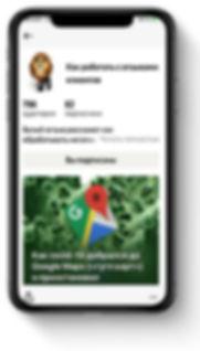 Канал на Яндекс.Дзен от Белого отзыва