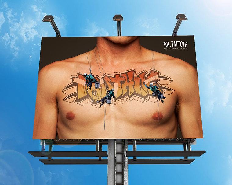 tattoff_billboard_mockup.jpg