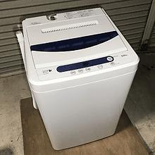 橿原市 洗濯機 買取 実績