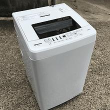 奈良市 洗濯機 買取