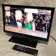 テレビ 買取実績 19B5