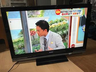 買取 奈良 京都 液晶テレビ 買取