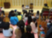DSC07020_zen'eiji_190224.jpg