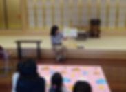 DSC07247_zen'eiji_200209.jpg