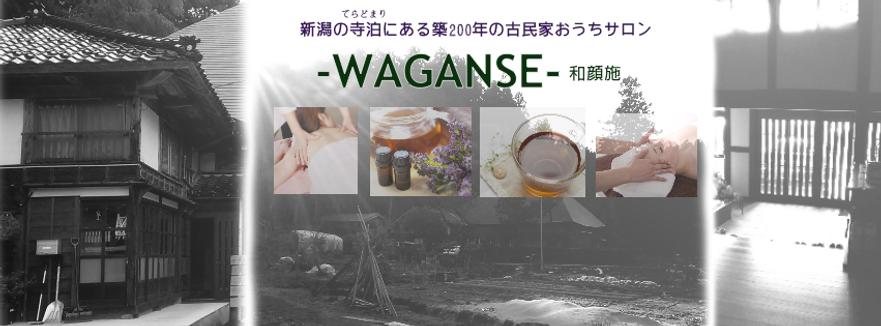 waganse.png