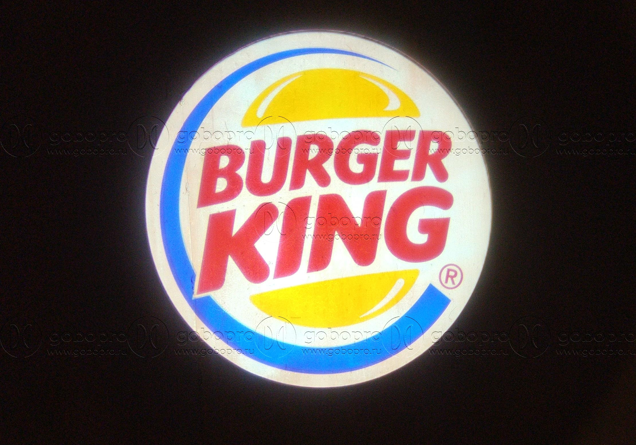 Бургер Кинг Burger King