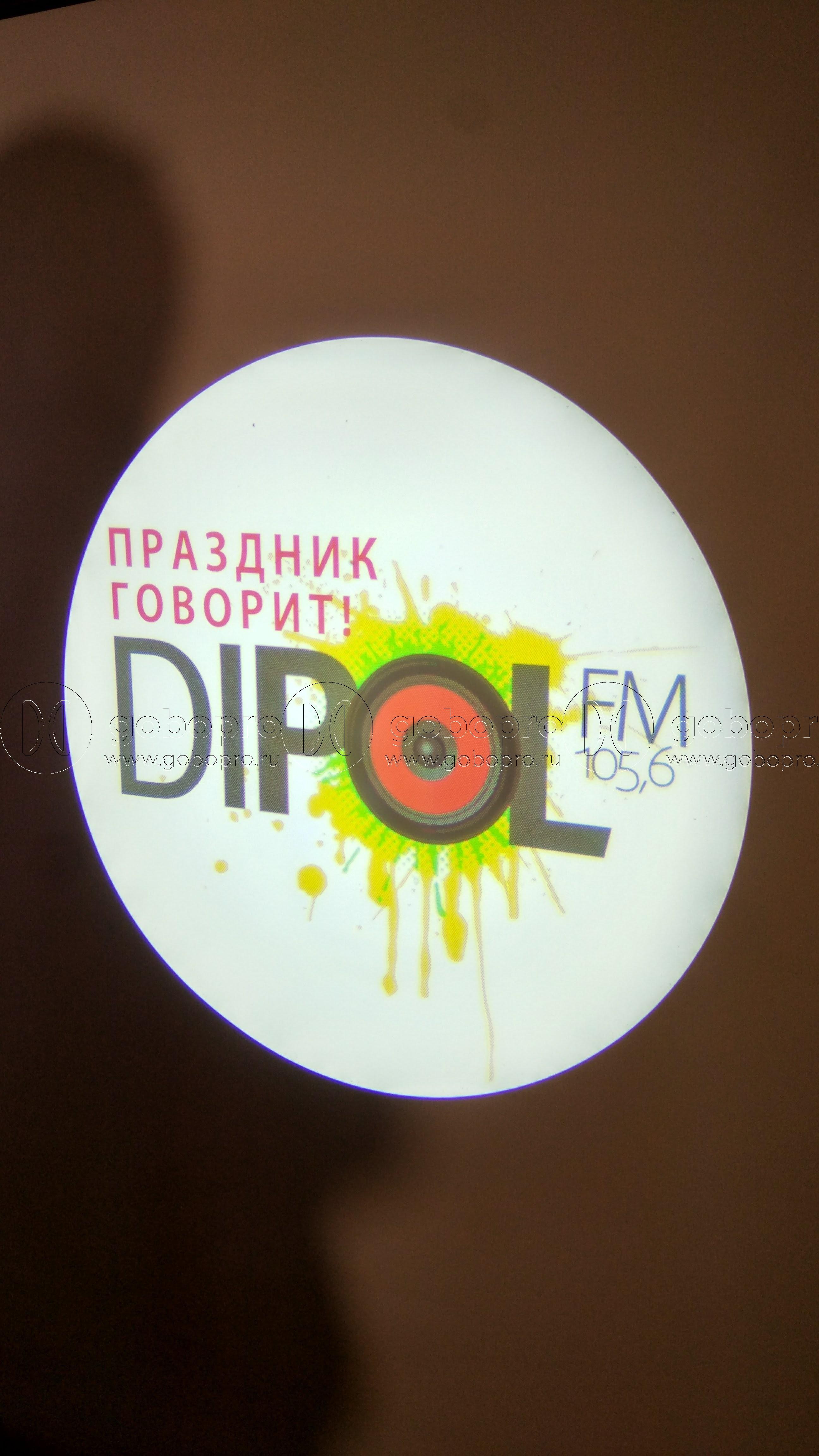 DipolFM