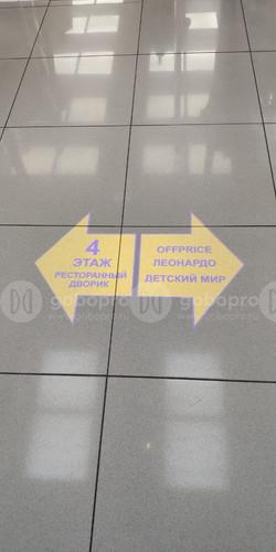 Проекция в Универсаме Московский