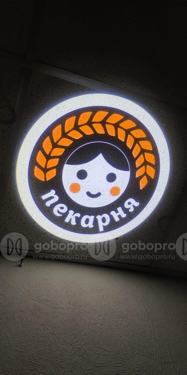Пекарня Маруся