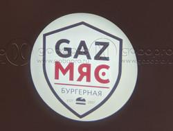 GazМяс