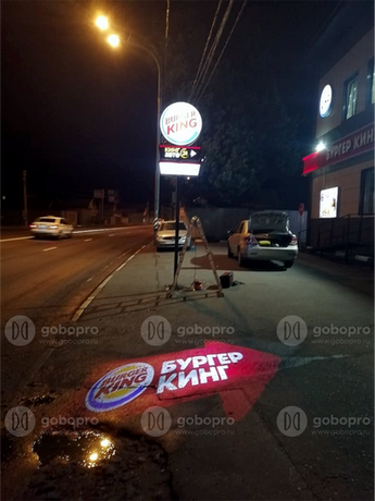 Burger King 9.png