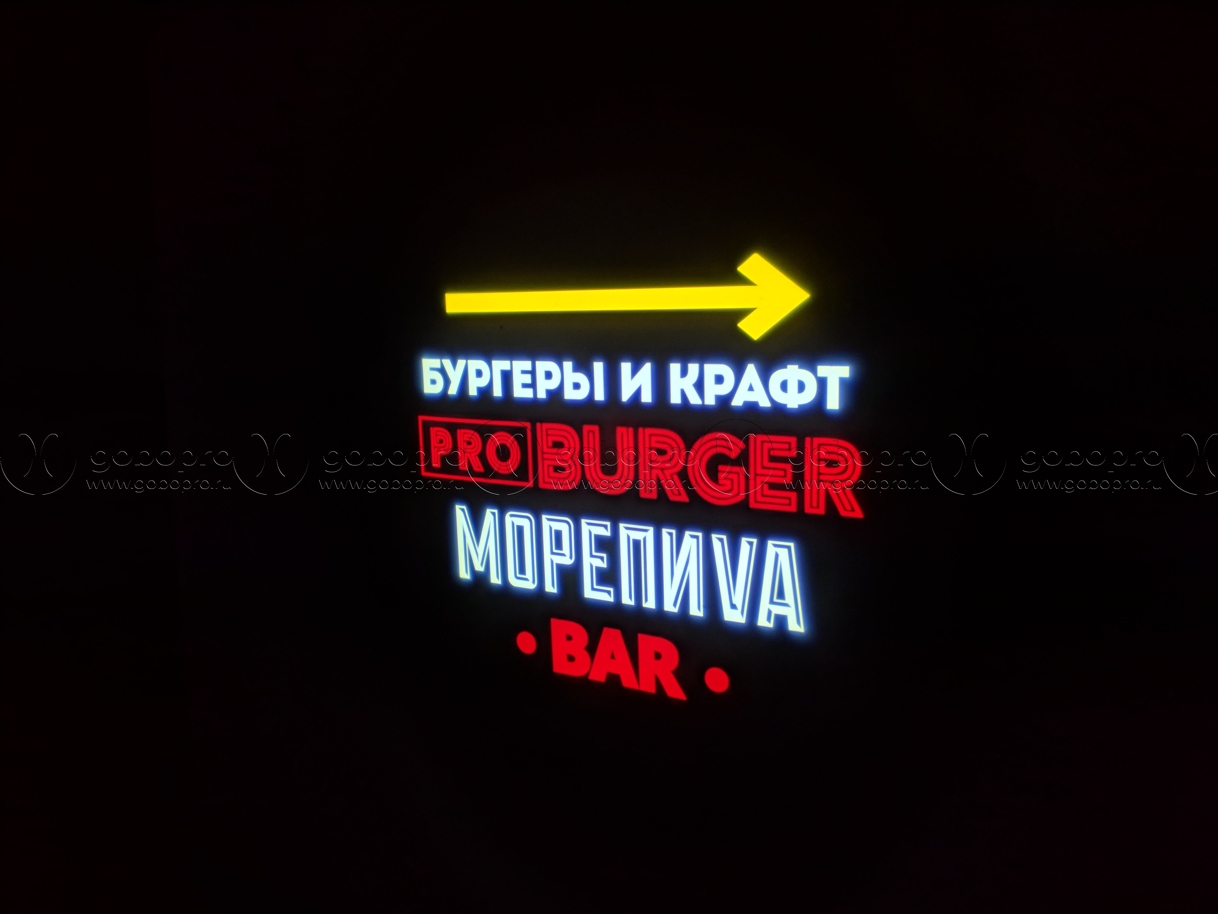 МореПива
