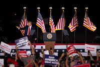 President Donald Trump campaigns in Minden