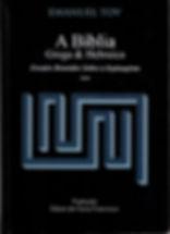 A Bíblia Grega e Hebraica: Ensaios Reunidos sobre a Septuaginta