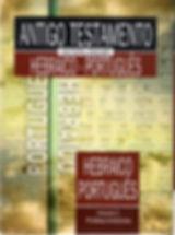 Antigo Testamento Interlinear Hebraico-Português, vol. 2: Profetas Anteriores