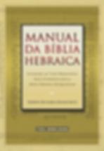 Manual da Bíblia Hebraica: Introdução ao Texto Massorético – Guia Introdutório para a Biblia Hebraica Stuttgartensia