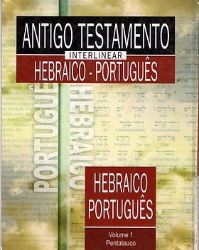 Antigo Testamento Interlinear Hebraico-Português, vol. 1: Pentateuco