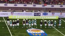 CAFL—中国式的橄榄球开拓者和梦工厂