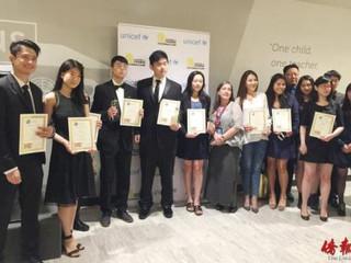 联合国举行第二届世界青年峰会