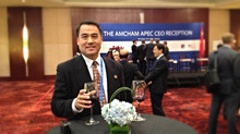 2014年APEC工商领导人峰会 the APEC CEO Summit 2014