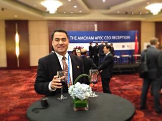2014年APEC工商领导人峰会 the APEC CEO Summit 2014