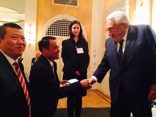 """""""U.S. - China Relations After the Summit & Other Global Challenges"""" with Henry Kissing"""