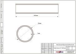 чертежей труба 25 м.jpg