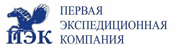 """Партнеры компании транспрная компания """"ПЭК"""""""