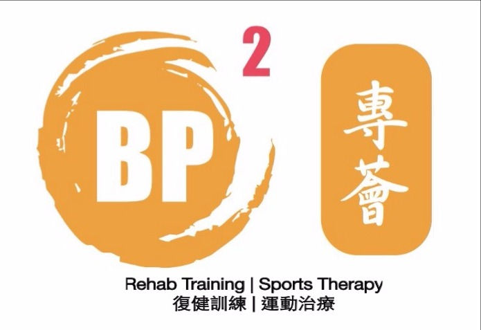 Sports Therapy booking 60 mins