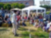 2011-05-28_festival_itinérances_à_la_Bri