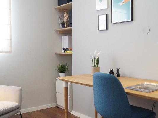 שינוי קטן גדול  | חדר עבודה