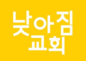 Nazazim Logo studies-02.png
