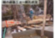 ●無水掘工法パワーポイント・スチール一覧 (2)-22.jpg