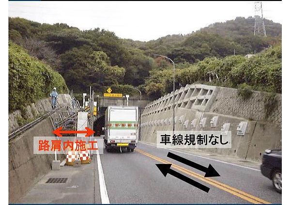 ●無水掘工法パワーポイント・スチール一覧 (2)-19.jpg