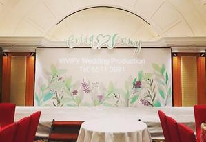 婚禮佈置 海景嘉福洲際酒店 Wedding Backdrop