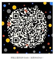 微信图片_20181026135951.png
