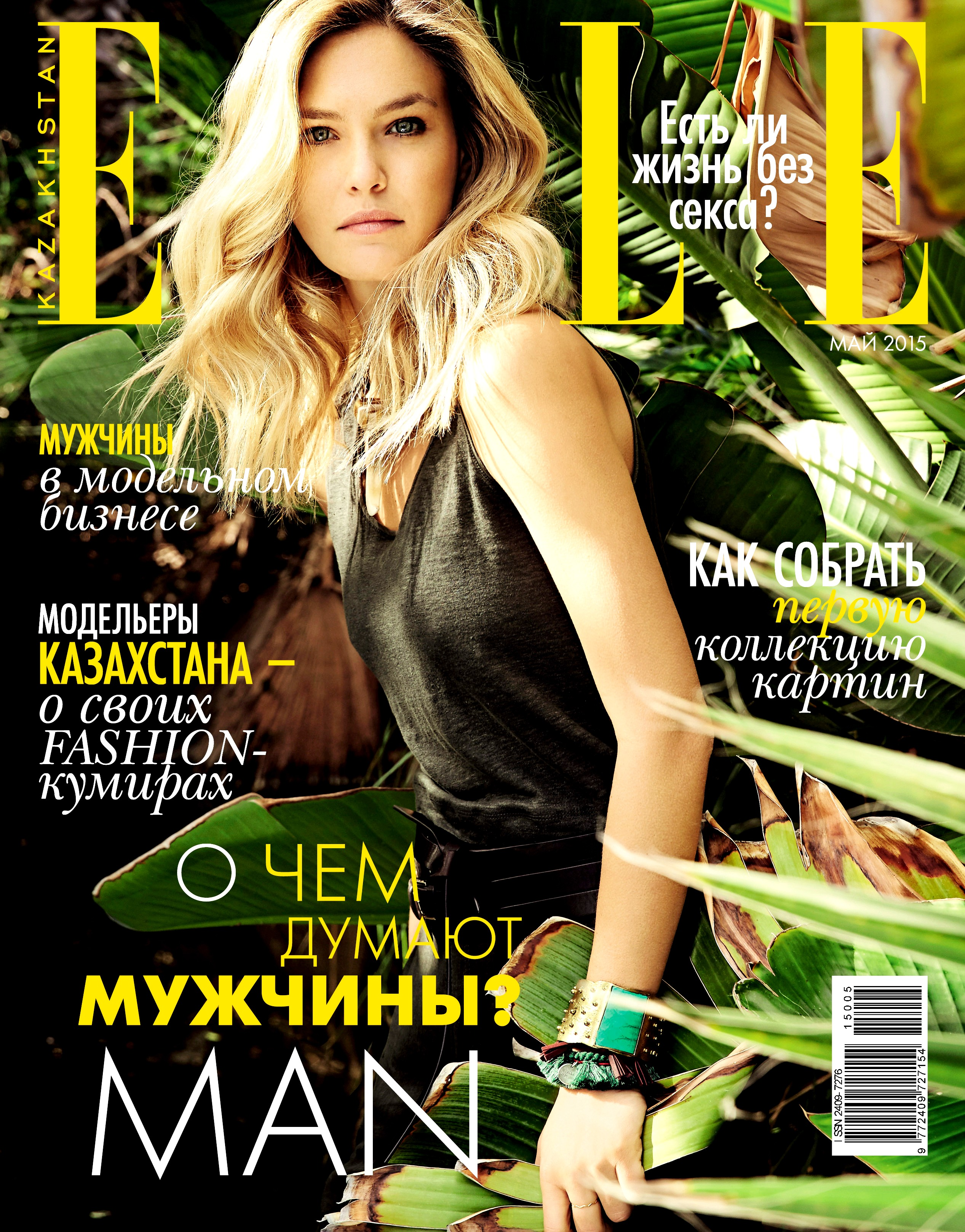 cover_may ELLE Kazakhstan.jpg