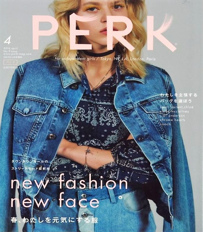 PERK MAGAZINE COVER September 2016