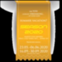 Stamp-Villa-ViNi-2020-1.png