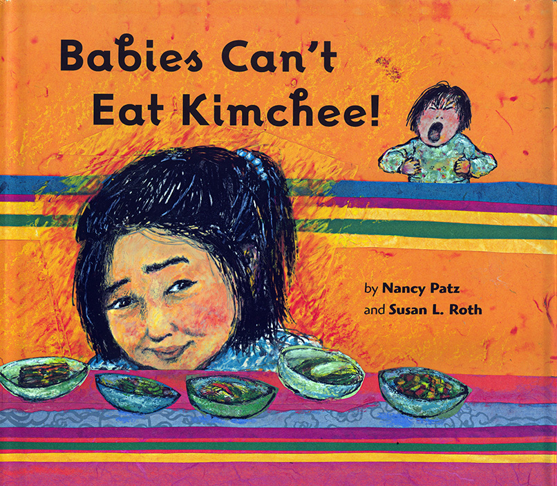 Babies Can't Eat Kimchee