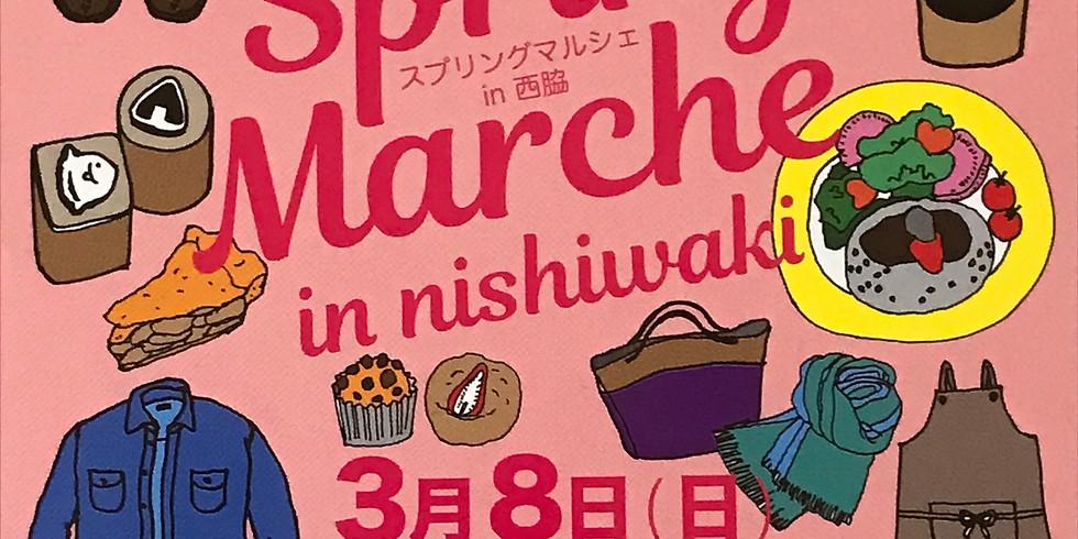 Spring Marche in nishiwaki