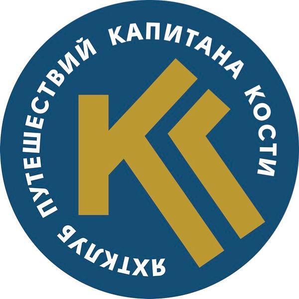 KK-logo-blue.jpg