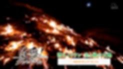 アールビット空撮 NHK グレートネイチャー イラン 空撮 テレビ 番組 放映 海外 ロケ