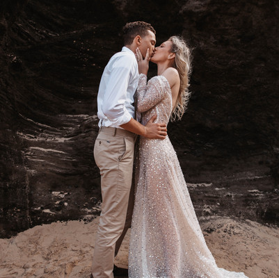 Holana Blowhole Elopement with Skye