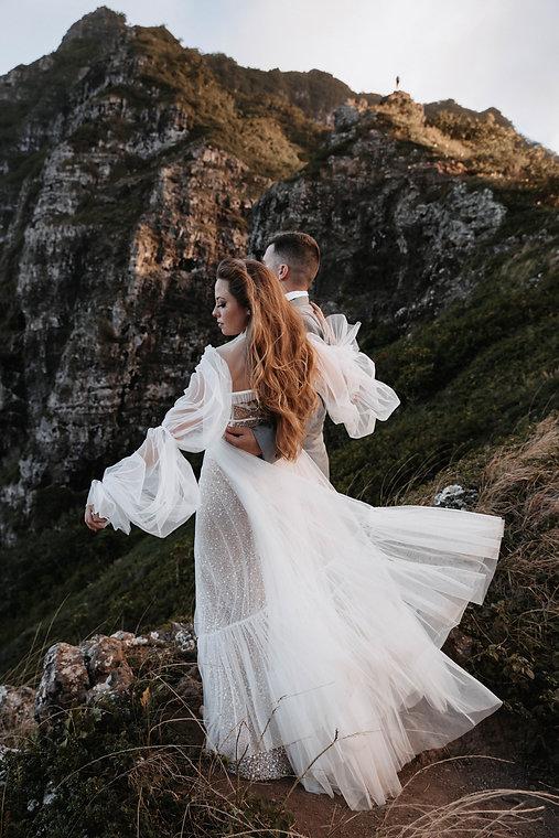 Crouching Lion Elopement - Theel Wedding