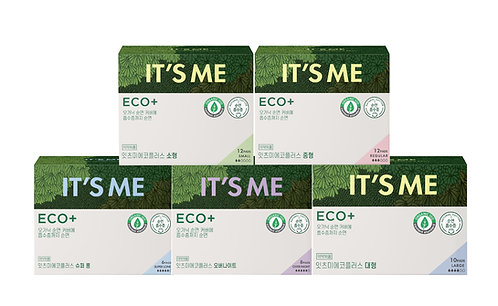 Eco Plus- Organic Cotton Pad: Trial Pack